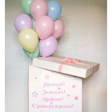 """Коробка"""" Сюрприз"""" №15"""